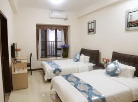 Guangzhou Jiu Xing Service Apartment