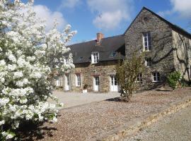 Gîtes du Château de la Robinais, Bain-de-Bretagne (рядом с городом Le Haut Germigné)