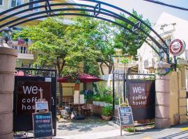 We+ Coffee Hostel