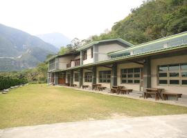 Hualien Taroko Mountain Dream B&B, Chongde (in de buurt van Xiulin)