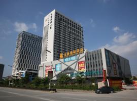 Foshan Baolong International Hotel, Foshan (Shatou yakınında)