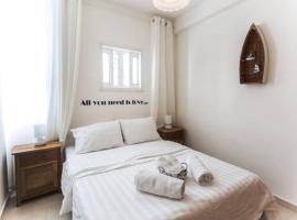 Apartment Shantell