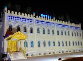 Hotel Hon Saroy