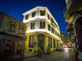 Boutique Hotel 1905, Xanthi