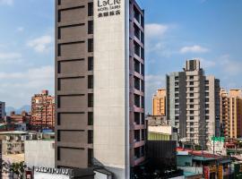 Lacle Hotel-Luzhou Taipei