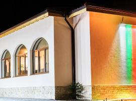 Hotel Nikol, Dolna Banya (Gabrovitsa yakınında)