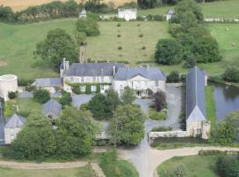 Chateau de Vouilly, Vouilly (рядом с городом Colombières)