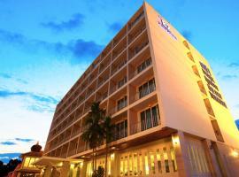 B2 Premier Hotel & Resort