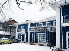 Muju In Guesthouse, Muju (рядом с городом Talbat)