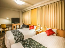 Aomori Washington Hotel, Aomori (Asamushi yakınında)