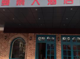 Scenery Hotel Luoyang, Luoyang (Baimasi yakınında)