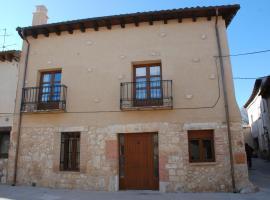 Casa Rural Margarita'S, Sotillo de la Ribera (рядом с городом Roa)