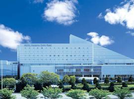 Hotel Hankyu Expo Park Osaka, Osaka (Fukui yakınında)