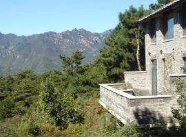Home of the Great Wall