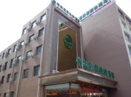 Vatica LiaoNing ChaoYang the East of Railway Station XinHua Road Hotel, Chaoyang