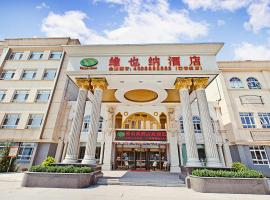 Vienna Hotel Tianjin Yangliuqing, Tianjin (Wangqingtuo yakınında)