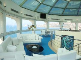 Portaluna Hotel & Resort