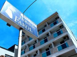 Hotel do Farol, Cubatão (Near Paranapiacaba)