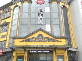 Elan Binzhou Huimin, Huimin