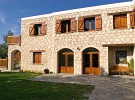 Demetriou Paradisos Hills Hotel, Lyso (Kinousa yakınında)