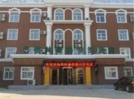GreenTree Inn Beijing Yanshan Shihua Express Hotel, Fangshan (Junxiang yakınında)