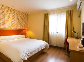 Home Inn Beijing Headquater World Park