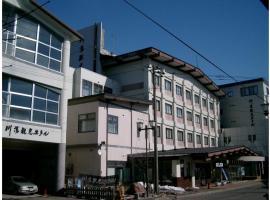 Kawayu Kanko Hotel, Teshikaga (Kawayu yakınında)