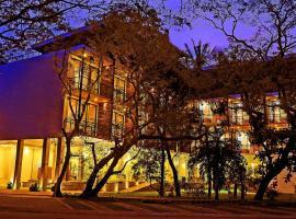 The Rain Tree Hotel