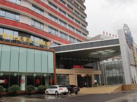 Youth Theme Hotel, Wenquanzhen (Henggouqiao yakınında)