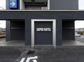Super Hotel Gotemba Nigo-Kan