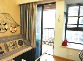 Xiamen Blue Sea Apartment, Xiamen (Xiang'an yakınında)