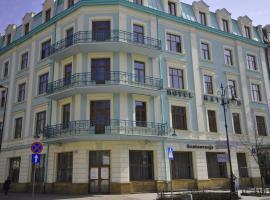 Matejko Hotel