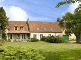 Domaine Maison Dodo, Lamonzie-Saint-Martin (рядом с городом Le Monteil)
