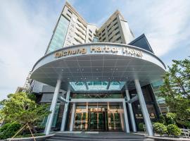 台中港酒店