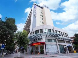 Lavande Hotel Foshan Shunde Ronggui