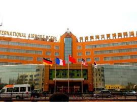 Tianjin Binhai Aierbo International Hotel