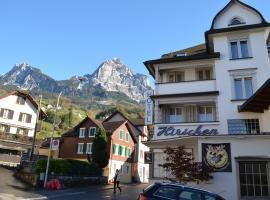 Hirschen Backpacker-Hotel & Pub, Schwyz (Near Seewen)