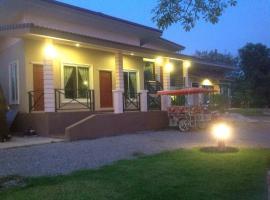 Baan Kafair Resort