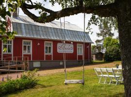 Amalia, Lemland (рядом с городом Sommarö)