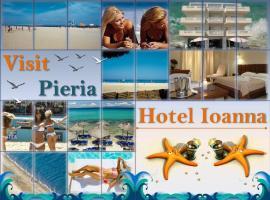 Hotel Ioanna, Олимпиаки-Акти