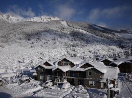 Ski Sur Apartments, San Carlos de Bariloche