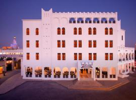 Souq Waqif Boutique Hotels - Tivoli