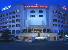 The Pride Hotel, Nagpur, Нагпур (рядом с городом Khāpri)