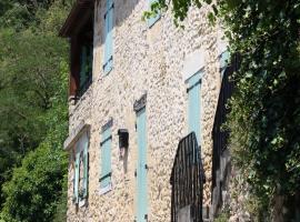 Le Coin Tranquille, La Roque-Gageac