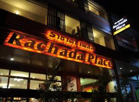 Rachada Place