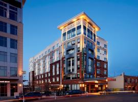Courtyard by Marriott Akron Downtown