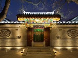 Beijing Ruyuan Courtyard, Peking