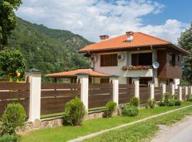 Guest House Vitora, Ribarica (Teteven yakınında)