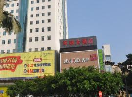 Universal Hotel Wuzhou, Wuzhou (He'erkou yakınında)