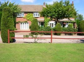 Highfield Farm Guest House, Curdworth (рядом с городом Kingsbury)